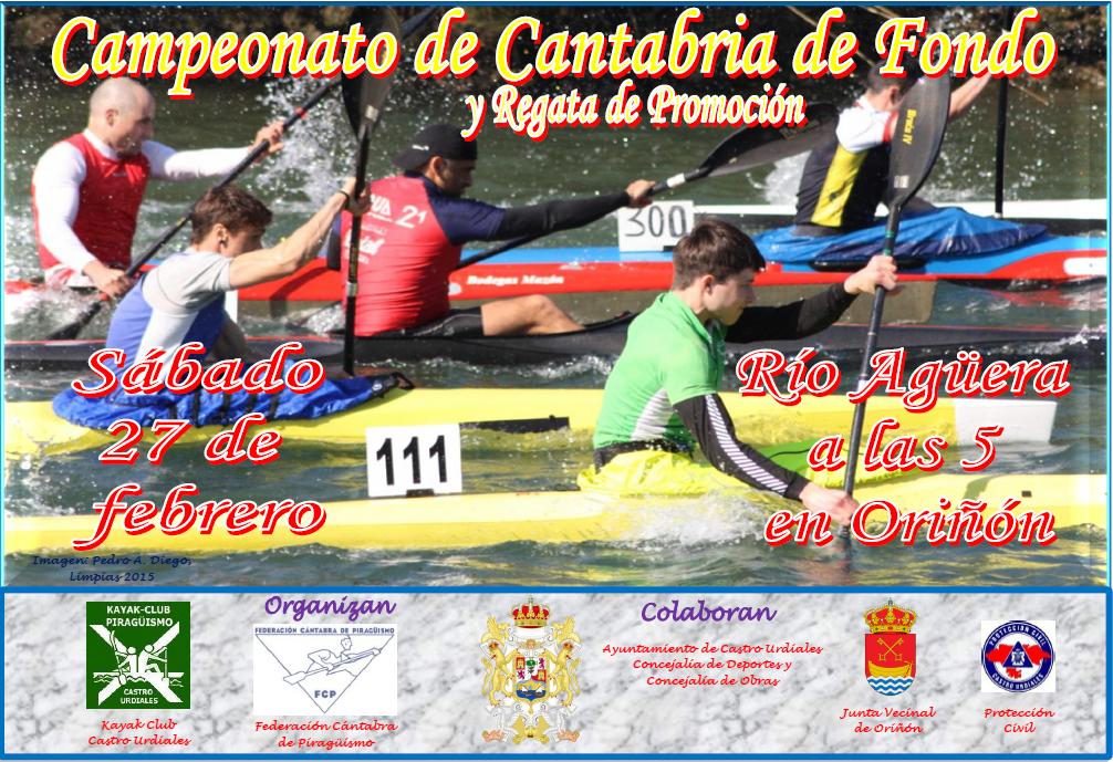 Cartel-Campeonato_Fondo_2016