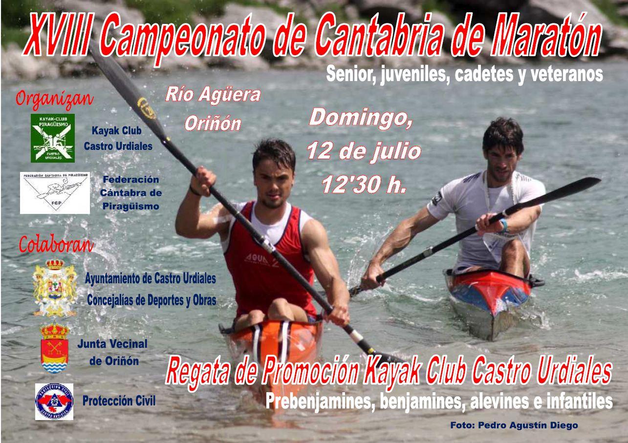 Cartel XVIII Campeonato de Cantabria de Maratón